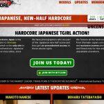 Hardcore Japan Shemale Discount Membership